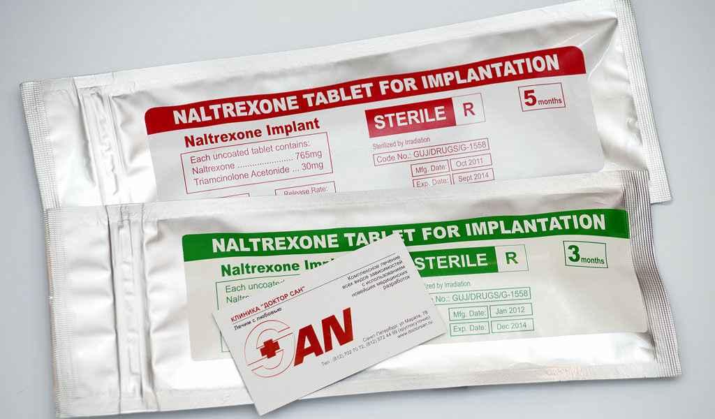 Имплантация Налтрексона в Глубоком цена